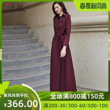 绿慕2zg21春装新yt风衣双排扣时尚气质修身长式过膝酒红色外套