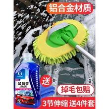 洗车拖zg加长柄伸缩yt子汽车擦车专用扦把软毛不伤车车用工具