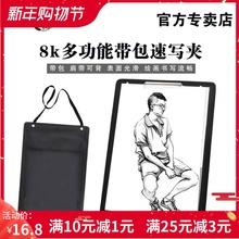 老的头zh水8K便携iu素描写生美术画板单肩4k素描画板写生速写夹A3画板素描写