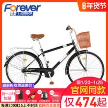 上海永zh牌自行车通iu步26寸成年变速男士上班骑轻便复古老式