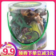 微商同zh宝宝恐龙玩ng仿真动物大号塑胶模型(小)孩子霸王龙男孩