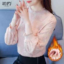 秋冬2zh20新式加ha雪纺上衣时尚半高领打底衫女士洋气蕾丝(小)衫