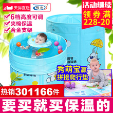 诺澳婴zh游泳池家用ha宝宝合金支架大号宝宝保温游泳桶洗澡桶