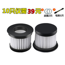 10只zh尔玛配件Chu0S CM400 cm500 cm900海帕HEPA过滤