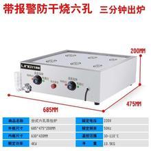 蒸包机zh肠粉商用饭iu方形台式大容量蒸气炉多功能蒸