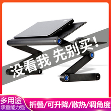 懒的电zh床桌大学生iu铺多功能可升降折叠简易家用迷你(小)桌子