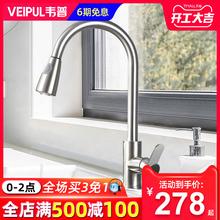 厨房抽zh式冷热水龙ng304不锈钢吧台阳台水槽洗菜盆伸缩龙头