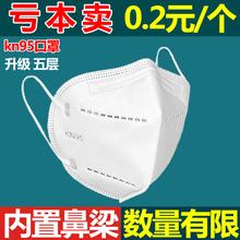KN9zh防尘透气防ji女n95工业粉尘一次性熔喷层囗鼻罩