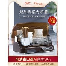 消毒柜zh用(小)型迷你ji式厨房碗筷餐具消毒烘干机