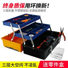 工具箱zh功能大号手te金电工车载家用维修塑料工业级(小)收纳盒