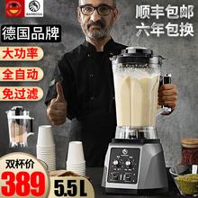 多功能zh功率大容量te浆机破壁机早餐店现磨无渣榨果汁
