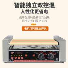韩国浩zh热狗机烤香du(小)型电台湾商用肠机迷你烤火腿肠