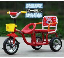 新式儿zh双的手推三du胞胎宝宝脚踏车2-7岁宝宝自行车玩具车