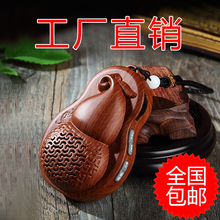 新式家zh播经机大悲ce便携听佛机充电式音乐播放器结缘