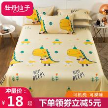 夏季冰zh凉席三件套iem床可水洗空调1.5米可折叠新式席子可机洗