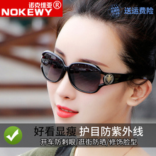 偏光太zh镜女202le日夜两用防紫外线开车专用眼镜变色大脸