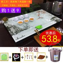 钢化玻zh茶盘琉璃简uo茶具套装排水式家用茶台茶托盘单层