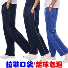 男女校zh裤加肥大码uo筒裤宽松透气运动裤一条杠学生束脚校裤
