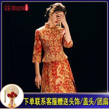 秀禾服zh娘2020ng式婚纱礼服结婚嫁衣百褶裙敬酒服龙凤褂秀和
