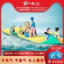 水趣水zh浮毯游泳漂ng排成的大型浮床浮力垫闯关玩具水上魔毯