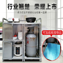 致力加zh不锈钢煤气ao易橱柜灶台柜铝合金厨房碗柜茶水餐边柜