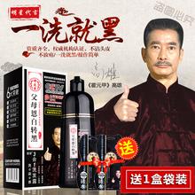 父母恩zh转黑染发剂ng洗黑无刺激不伤发一支黑不沾头皮
