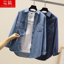牛仔衬zh女长袖20ng秋新式纯棉衬衣韩款简约双口袋打底修身上衣