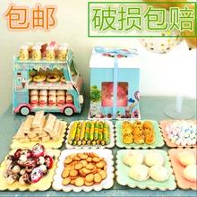 派对一zh性盘子宝宝ng品台蛋糕架蛋糕台碟子装饰布置大纸托盘