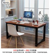 简约钢zh台式工业风fg铁架实木办公桌钢架会议桌铁木书桌