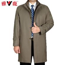 雅鹿中zh年风衣男秋li肥加大中长式外套爸爸装羊毛内胆加厚棉
