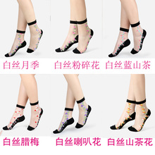 5双装zh子女冰丝短li 防滑水晶防勾丝透明蕾丝韩款玻璃丝袜