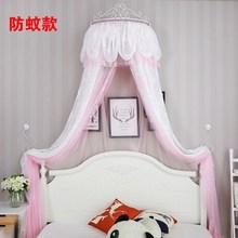 纱公主zh蕾丝婚庆吊li落地蚊帐双的1.8m