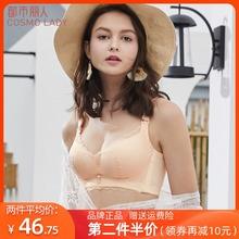 都市丽zh文胸上托聚gp型内衣女无钢圈加厚(小)胸罩杯薄式性感