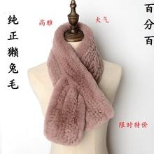 围巾女zh季獭兔毛编ui年护颈椎多用披肩毛领新式双面围脖百搭