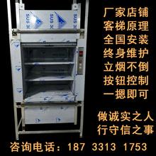 酒店传zh餐梯杂物饭ui机厨房升降机窗口式食堂提升机