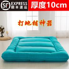 日式加zh榻榻米床垫an室打地铺神器可折叠家用床褥子地铺睡垫