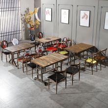 烧烤(小)zh饭店商用餐ge主题餐厅网红火锅店面馆奶茶店桌椅组合