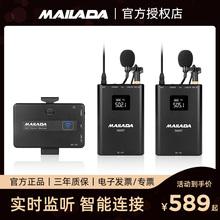 麦拉达zh600PRge机电脑单反相机领夹式麦克风无线(小)蜜蜂话筒直播采访收音器录