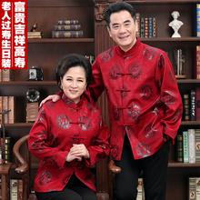 唐装中zh年的男红色ge80大寿星生日金婚爷奶秋冬装棉衣服老的