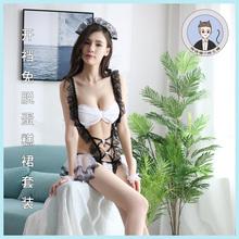 【司徒zh】蛋糕裙女jw趣性感开档免脱送丝袜套装女佣露背内衣