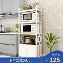 欧式厨zh置物架落地si架家用收纳储物柜带柜门多层调料烤箱架