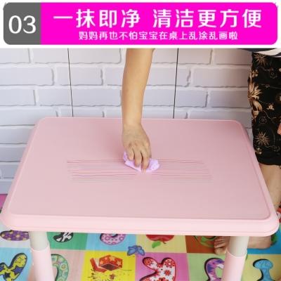 宝宝桌zh套装幼儿园si料游戏吃饭画画(小)桌子可升降宝宝学习桌