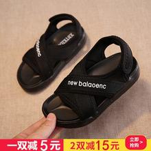 男童凉zh2021新si夏季韩款中大童宝宝鞋(小)男孩软底沙滩鞋防滑