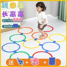 幼儿园zh房子宝宝体si训练器材跳圈圈户外亲子互动跳格子玩具