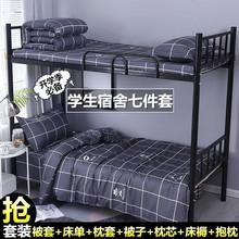 被褥套zh被子棉被芯hi用学生宿舍单的全套四件六件套春秋冬被