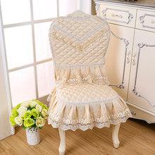 加大式zh椅子套家用hi麻圆形靠背椅子套罩靠背套四季通用