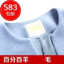 羊毛大zh女士202te外套圆领中长式气质女修身羊绒毛呢性感新品