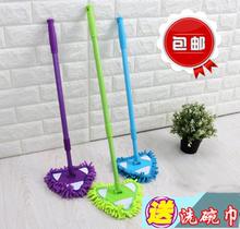 迷你平zh懒的拖把擦ni清洁刷雪尼尔拖把三角洗车(小)拖把除尘刷