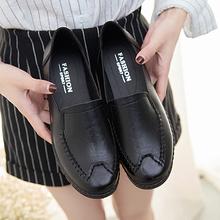 肯德基zh作鞋女妈妈ie年皮鞋舒适防滑软底休闲平底老的皮单鞋