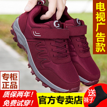足力健zh方旗舰店官ie正品女春季妈妈中老年健步鞋男夏